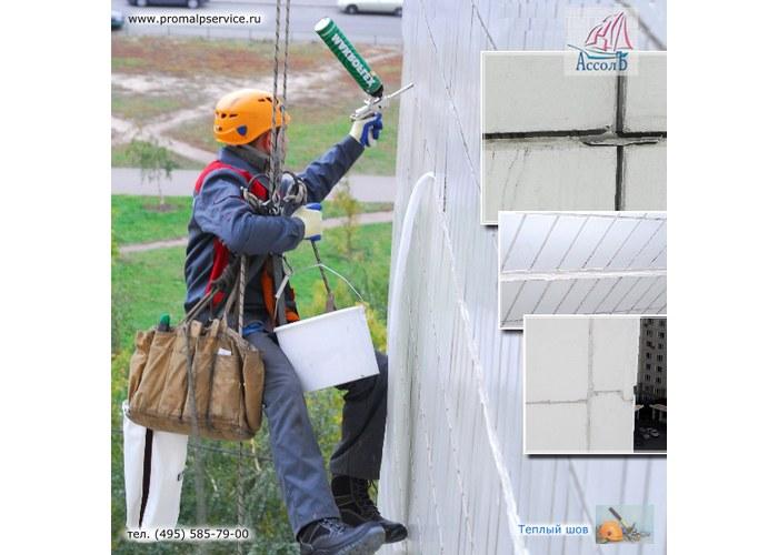 Как ремонтировать швы в квартире - ppccabfiles.ру :: полезны.